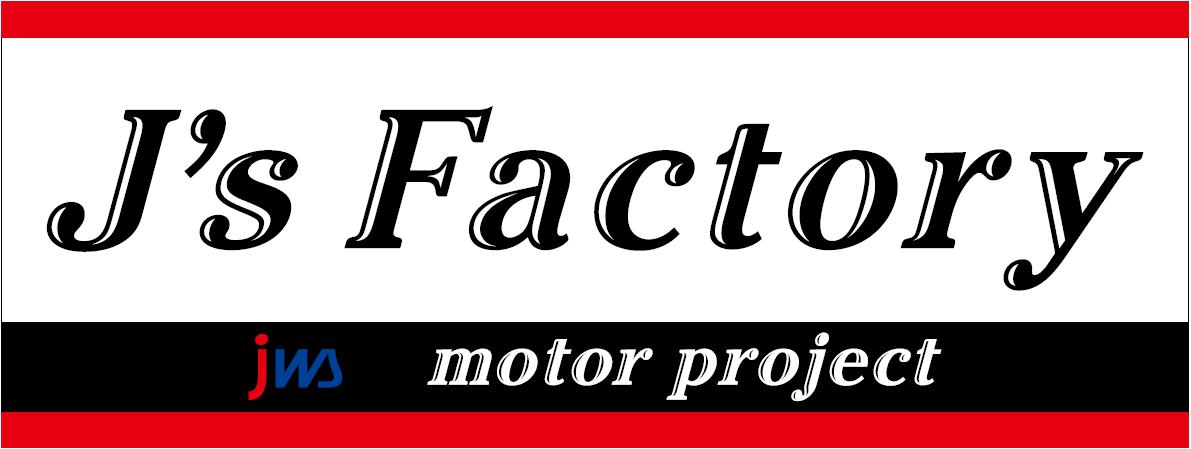 ジムニー専門店,ハイエース専門店のJ'sfactory Motor Project