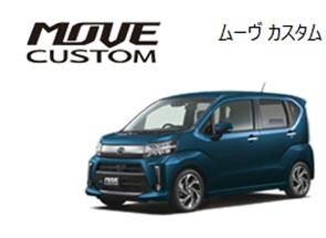 move_c